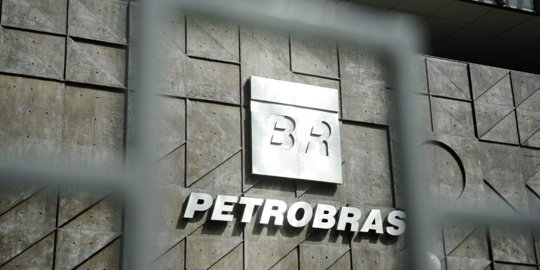 A quem pertence a Petrobras?