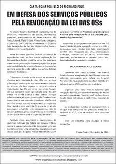 Campanha Nacional direcionada a presidente Dilma Rousseff