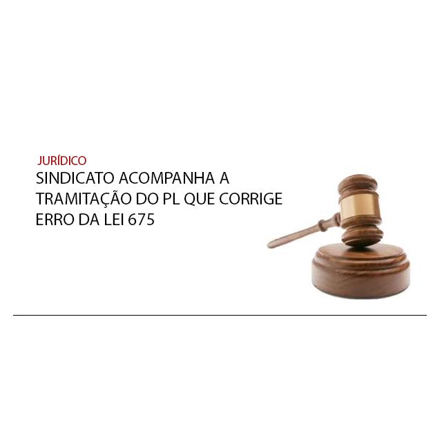 SINTESPE acompanha tramitação do PLC 19.7/2018