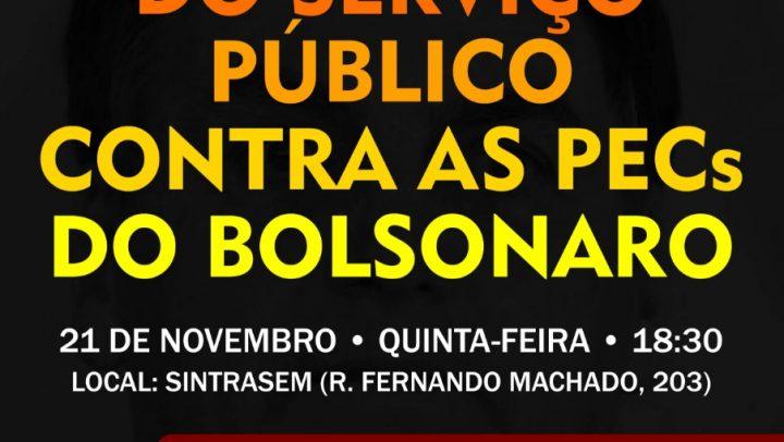 SEMINÁRIO UNIFICADO CONTRA AS PECs 186, 187 E 188