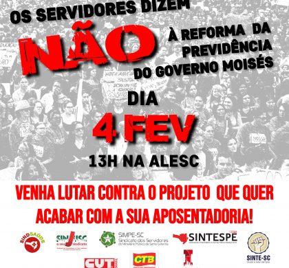 Unidos contra a Reforma!