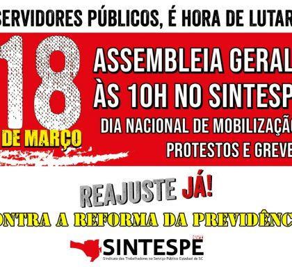 18 DE MARÇO: ASSEMBLEIA GERAL!