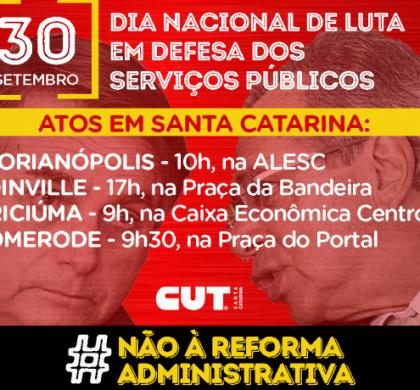 30 DE SETEMBRO – DIA NACIONAL DE LUTA EM DEFESA DO SERVIÇO PÚBLICO