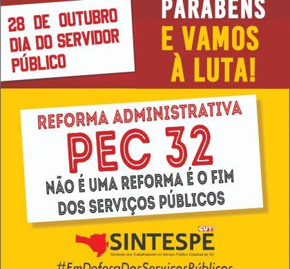 Dia do Servidor Público: Parabéns e vamos à luta!