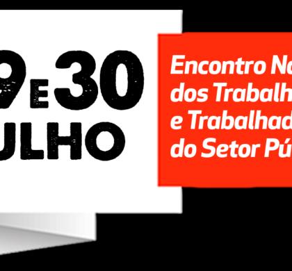 ENCONTRO NACIONAL DOS TRABALHADORES DO SETOR PÚBLICO ACONTECE NESTA QUINTA E SEXTA