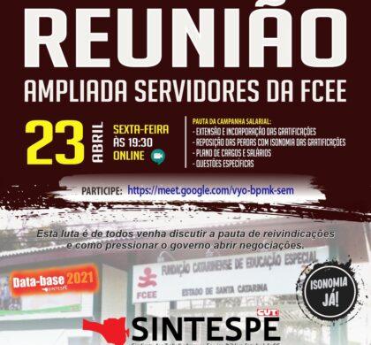 REUNIÃO AMPLIADA COM SERVIDORES DA FCEE
