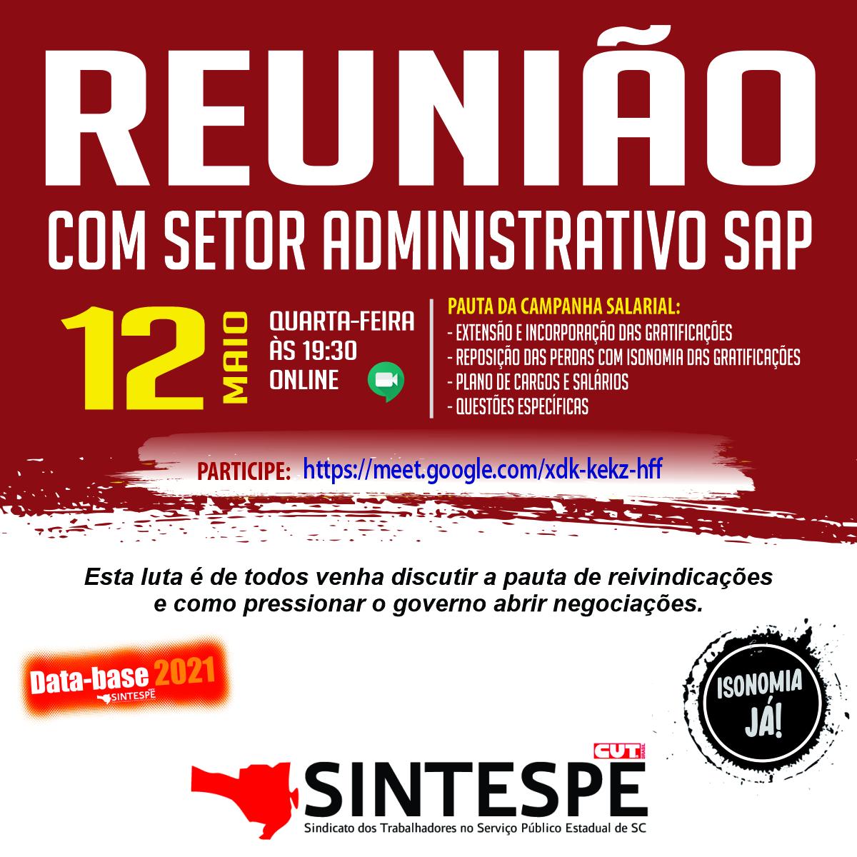 REUNIÃO COM SETOR ADMINISTRATIVO DA SAP
