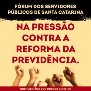 Pressione os deputados para votarem contra a Reforma da Previdência