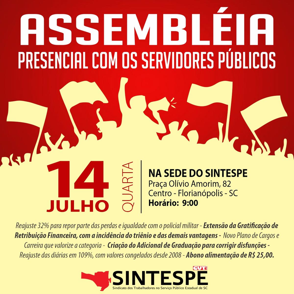 Assembleia Geral dos servidores acontece dia 14 de julho às 9h