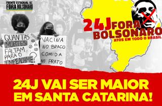 #24J vai ser maior em Santa Catarina