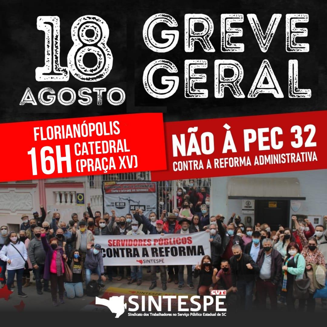 18 DE AGOSTO: Greve Geral dos trabalhadores e trabalhadoras do Serviço Público